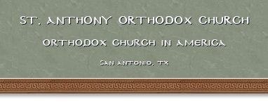 Saint Anthony the Great Orthodox Church